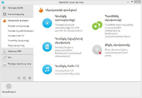 Daemon tools - Daemon tools lite windows 8 ...